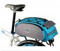 Велосипедная сумка-багажник