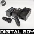 CGR-D16S - 2 аккумулятора + зарядное устройство + автомобильное зарядное устройство для Panasonic CGP-D320T1B CGR-D08A