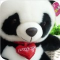 "Мягкая игрушка ""Панда"" 38см"
