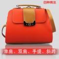 Стильная сумка в твердом корпусе Модель 2012