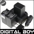 BP-827 - 3 аккумулятора + зарядное устройство + зарядка для авто, для Canon HF20 HF21 HF S11 HF S10 HF11