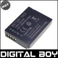 DMW-BCG10E - аккумулятор 1250 мАч для PANASONIC Lumix DMC-ZR1 DMCZS1