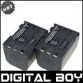 NB-2L12 - 2 аккумулятора для Canon MVX300 MVX30i MVX330i