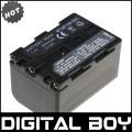 NP-QM71 - аккумулятор Li-ion 2800 мАч для Sony DCR-PC115E TRV265