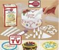 Кондитерский набор для украшения тортов Бетти Крокер