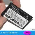 Аккумулятор C-S2 1200mAh для BlackBerry Curve 9300 8300 8310 8700 8710 8230 8520