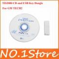 Программное обеспечение для диагностического оборудования, CD+USB накопитель