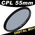 Циркулярно-поляризационный фильтр 55 мм для Canon; Nikon; Sony 18-55,55-200 55-250