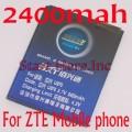 Аккумулятор 2400mAh для ZTE v970, u970, v889m