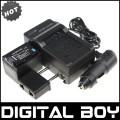 BP-727 - аккумулятор + зарядное устройство + зарядка для авто, для Canon VIXIA HF M50/52/500/56/506