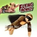 "Рогатка ""Летающая обезьянка"""