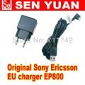 Оригинальное зарядное устройство + USB-кабель для Sony Ericsson ST18i LT18i MT15i LT26i mt27i