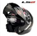Мотоциклетный шлем черного цвета