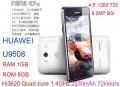 "Huawei U9508 Honor 2  - смартфон, Android 4.1.2, Hisilicon Hi3620 Quad Core (4x1.4GHz), HD 4.5"" IPS, 2GB RAM, 8GB ROM, 3G, Wi-Fi, Bluetooth, GPS, GLONASS, 8MP задняя камера, 1.3MP фронтальная камера"