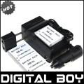 NB-6L - 3 аккумулятора + зарядное устройство + зарядка для авто, для Canon PowerShot D10 SX260 HS