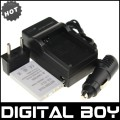 EN-EL15 - батарея Li-ion, зарядное устройство, автомобильное зарядное устройство для камер Nikon CoolPix 3700 4200 5200