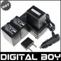 NP-FV100 - 3 аккумулятора + зарядное устройство + автомобильное зарядное устройство для Sony FV30 DCR-DVD103