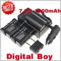 EN-EL15 - батарея, зарядное устройство, автомобильное зарядное устройство для камер Nikon D800 D800E D7000 MB-D11/D12