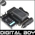 CGR-D08S - 2 аккумулятора + зарядное устройство + автомобильное зарядное устройство для Panasonic CGP-D320T1B CGR-D08A