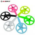 Система для односкоростных велосипедов, 6 цветов