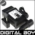 NP-BK1 - аккумулятор + зарядное устройство + автомобильное зарядное устройство для Sony Cyber-Shot DSC S750 DSC S780