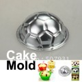 """Алюминиевая форма для выпечки или желе """"Футбольный мяч"""""""