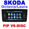 "HotAudio CE-8905 - автомобильная магнитола, 7"" TFT LCD, Touch Screen, GPS, WinCE 6.0, Bluetooth, MP3/MP4, CD/DVD, FM/TV для Skoda Octavia/Laura"