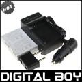 NB-7L - 2 аккумулятора + зарядное устройство + зарядка для авто, для Canon PowerShot G10 G11 G12 SX30