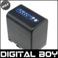 NP-QM91D - аккумулятор Li-ion 4500 мАч  для Sony DCR-PC115E DCR-TRV265