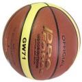 Баскетбольный мяч + иголка для накачивания