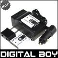 NP-BK1 - 2 аккумуляторf + зарядное устройство + автомобильное зарядное устройство для Sony Cyber-Shot DSC S750 DSC S780