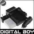 NB-7L - аккумулятор + зарядное устройство + зарядка для авто, для Canon PowerShot G10 G11 G12 SX30