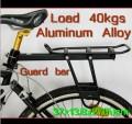 Багажник для велосипеда алюминиевый