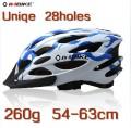 Велосипедный шлем сверх легкий, 28 отверстий