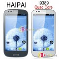 "HAIPAI I9389 - смартфон, Android 4.2, MT6589 1.2GHz, 4.7"", 2 SIM-карты, 1GB RAM, 4ГБ ROM, WCDMA/GSM, Wi-Fi, Bluetooth, GPS, основная камера 5МП и фронтальная камера 2.0МП"