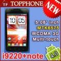 "Star i9220 - смартфон, Android 4.0.3, MTK6575 (1GHz), 5.1"" TFT LCD, 512MB RAM, 4GB ROM, 3G, Wi-Fi, Bluetooth, GPS, FM, 8MP задняя камера, 0.3MP фронтальная камера"