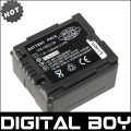 VW-VBG130 - аккумулятор Li-ion 1320 мАч для Panasonic SDR-H80 HDC-DX5 HDC-TM20