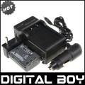 NB-2L - аккумулятор + зарядное устройство + зарядка для авто, для Canon Power Shot S30 40 45