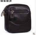 Женские сумочки-почтальонки из настоящей кожи