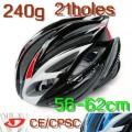 Велосипедный шлем, 240 г, 21 отверстие