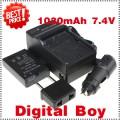 ENEL14 - батарея LI-ION 1030 мАч, зарядное устройство, зарядное устройство для авто: для камер Nikon COOLPIX P7000 D3100 D5100 D5200 P7700 P7100 D3200