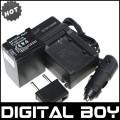BP-827 - батарея, зарядное устройство, автомобильное зарядное устройство для камер Canon HF20 HF21 HF S11 HF S10