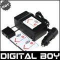 NP-BN1 - аккумулятор + зарядное устройство + автомобильное зарядное устройство +штекер для Sony Cyber-Shot DSC S750 DSC S780
