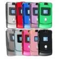 RAZR V3 - мобильный телефон, FM, MP3