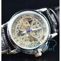 Наручные часы J235