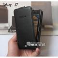 Чехол для Samsung Galaxy S2
