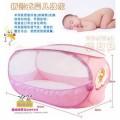 Переносная кроватка для ребенка