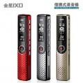 """D-62 - цифровой диктофон, 2GB, OLED, 1"""", USB, MP3"""