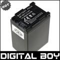BP-511 - батарея LI-ION 3400 мАч для камер Canon HF20 HF21 HF S11 HF S10 HF11