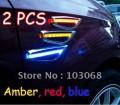 Автомобильные накладки с подсветкой, 2шт, 12V, LED